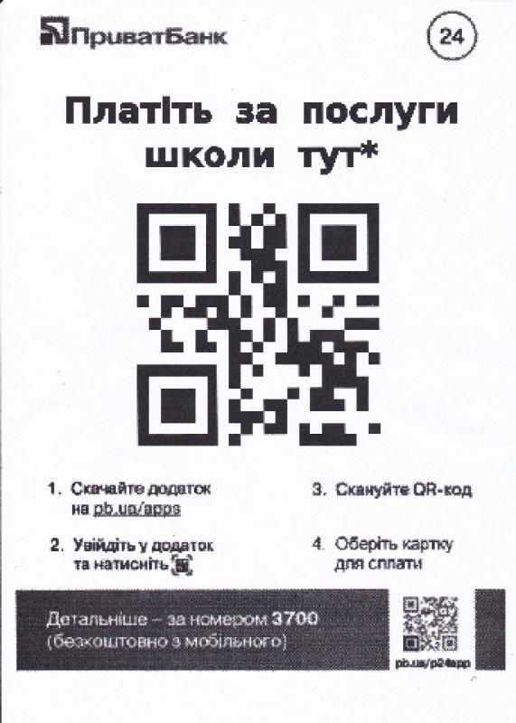 img_20170905_0001