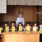 Країна Пригод - 2014