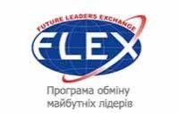 th_FLEX