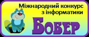 у_куток