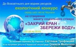 1454080315_18