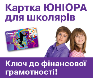 unior_300x250_ua