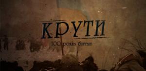 kruty_ZIK_nlo_1