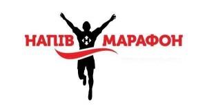 2016_09_26_chernihiv_half_marathon