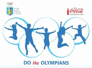 dolikeolimpians-1-1