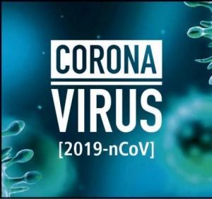Coronavirus-1200x416