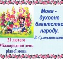 1455803585_25_2